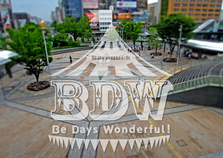 Be Days Wonderful !!